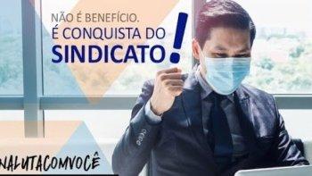 BANCÁRIO DA CAIXA PODE CONSULTAR PROMOÇÃO POR MÉRITO