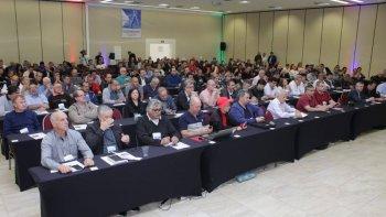 ENCONTRO NACIONAL DOS BANCÁRIOS  - MAIO 2018